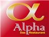 Alpha Card Casino - Das Restaurant